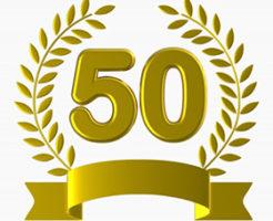 国際バカロレア50周年