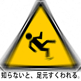 IB入試の注意事項