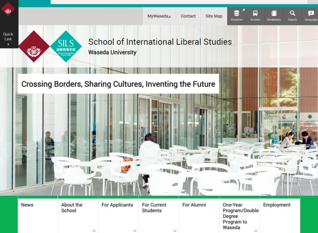 WASEDA School of International Liberal Studies