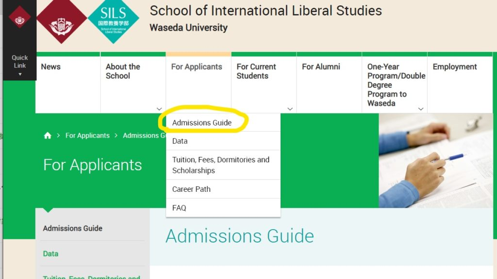 WASEDA Admissions Guide