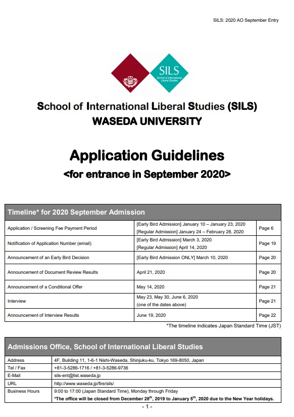 WASEDA UNIVERSITY English-based Degree Program